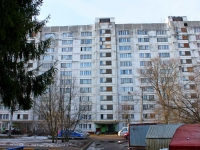 Khimki, Novaya st, house 1. Apartment house