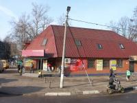 улица Октябрьская (Сходня), дом 4А. магазин