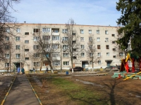 neighbour house: st. Frunze, house 38. Apartment house