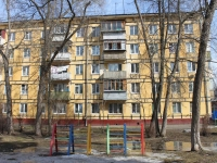 neighbour house: st. Frunze, house 42. Apartment house