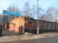 Khimki, gymnasium №23, Tyukov st, house 8