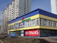 neighbour house: Ln. Yubileyny (Skhodnya), house 8. supermarket