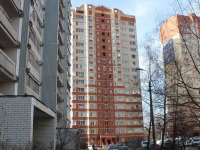 neighbour house: Ln. Yubileyny (Skhodnya), house 14. Apartment house