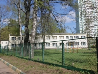 neighbour house: st. Berezovaya alleya, house 8. nursery school №38, Малыш