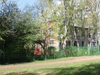 neighbour house: st. Berezovaya alleya, house 9А. nursery school №30, Дельфинёнок