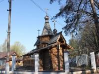 neighbour house: st. Bibliotechnaya, house 1 с.1. temple ХРАМ КИРИЛЛА И МЕФОДИЯ (Левобережный)