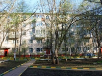 neighbour house: st. Bibliotechnaya, house 2. Apartment house