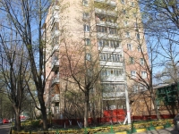 Khimki, Bibliotechnaya st, house 4. Apartment house
