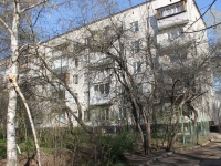 Khimki, Bibliotechnaya st, house 8. Apartment house