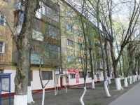 neighbour house: st. Burdenko, house 2. Apartment house