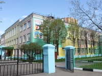 Khimki, school №3, Burdenko st, house 5