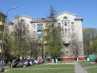 Khimki, Burdenko st, house 6. Apartment house
