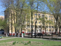 neighbour house: st. Burdenko, house 8. Apartment house