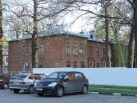 neighbour house: st. Gogol, house 4. law-enforcement authorities
