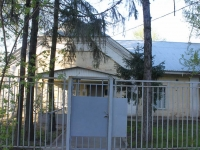 neighbour house: st. Gogol, house 5. governing bodies