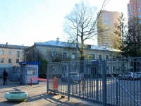 neighbour house: st. Gogol, house 6. governing bodies