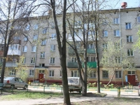 Khimki, Gogol st, house 12. Apartment house