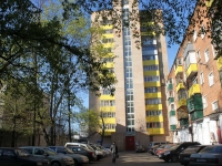 Khimki, Mira avenue, house 2. Apartment house