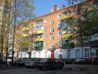Khimki, Mira avenue, house 4. Apartment house