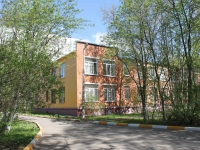 neighbour house: avenue. Mira, house 5Б. lyceum №11