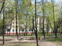 Khimki, Mira avenue, house 5. Apartment house
