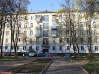 neighbour house: avenue. Mira, house 6. Apartment house