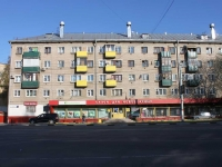 Khimki, Mira avenue, house 7. Apartment house