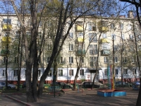 neighbour house: avenue. Mira, house 8. Apartment house