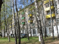 neighbour house: avenue. Mira, house 11. Apartment house