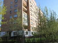 Khimki, Mira avenue, house 14А. Apartment house