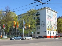 Khimki, Mira avenue, house 15. Apartment house