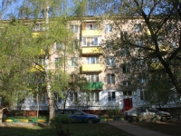 neighbour house: avenue. Mira, house 16. Apartment house