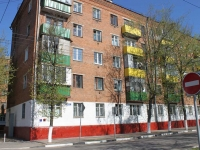 neighbour house: avenue. Mira, house 21. Apartment house