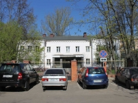 Khimki, Mira avenue, house 23А. law-enforcement authorities