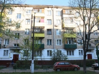 neighbour house: avenue. Mira, house 14. Apartment house