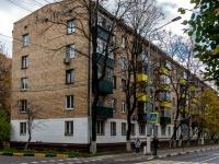 Химки, Мира пр-кт, дом 14