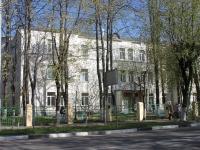 Химки, улица Чкалова, дом 2. поликлиника