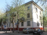 neighbour house: st. Chkalov, house 3. Apartment house