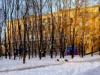 Химки, Чкалова ул, дом 5