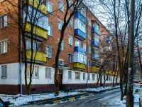 Химки, Чкалова ул, дом 8