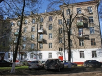 Khimki, Pobedy st, house 4. Apartment house