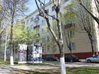 Khimki, Pobedy st, house 10. Apartment house