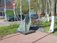 Химки, памятник Аллея героев трудаулица Победы, памятник Аллея героев труда