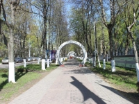 Khimki, monument Аллея героев трудаPobedy st, monument Аллея героев труда