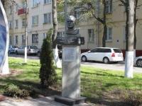 Khimki, monument В.П. ГлушкоPobedy st, monument В.П. Глушко