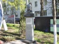 Khimki, 纪念碑 П.Д. ГрушинуPobedy st, 纪念碑 П.Д. Грушину