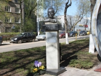 Khimki, 纪念碑 С.А. ЛавочкинуPobedy st, 纪念碑 С.А. Лавочкину