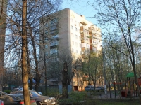 Khimki, Nakhimov st, house 4А. Apartment house