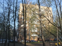 neighbour house: st. Nakhimov, house 12. Apartment house