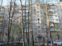 Khimki, Nakhimov st, house 14. Apartment house